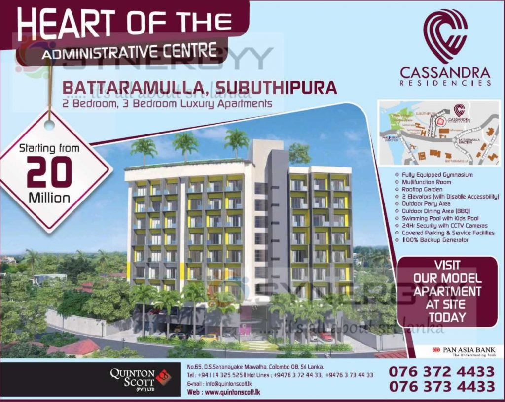 Cassandra Residencies Luxury apartment for sale at Rs. 20 Million