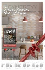 Lanka Tiles Seasonal Discounts – 15% off