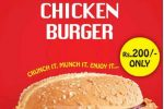 McDonalds Crispy Chicken Burger for Rs. 200/- Only