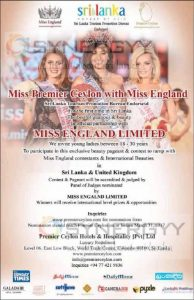 Miss Premier Ceylon with Miss England – Beauty Pageant & Contest – 31 Mar 2017
