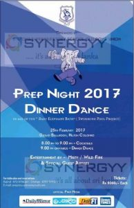 Prep Night 2017 – 25th Feb 2017
