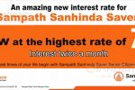 Samoath Sanhinda Saver – 7% Interest rate for Saving Account
