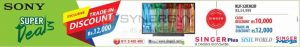 "Sony 32""TV for Rs. 42,999- After Discount – From Singer"