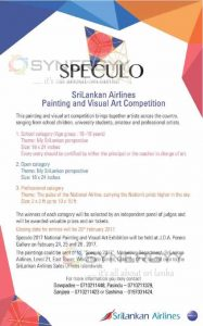 SriLankan Airlines Painting and Visual Art Competition