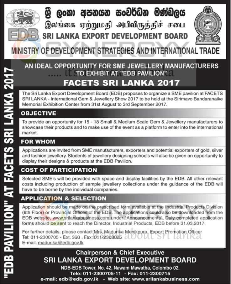 An Ideal Opportunity for SME Jewellery Manufacturers to Exhibit at EDB Pavilion on Facets Sri Lanka 2017