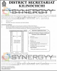 Calling Applications for the Lease of Wholesale Business Premises in the Dedicated Economic Centre - Kilinochchi