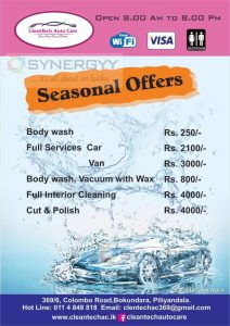 Car Wash Promotion till End April by Clean Tech Auto CareQ