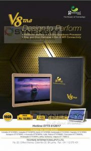 Cheapest Tablet in Sri Lanka – Green Tel V8 Tab for Rs. 18,990-
