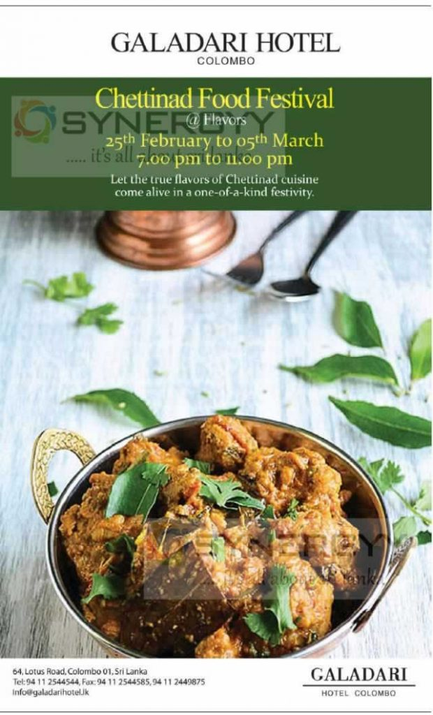 Chettinad Food Festival @ Flavors Galadari Hotel from 25th Feb to 5th March 2017