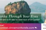 Cinnamon Sri Lanka Photo Contest 2017 – Apply Now