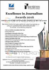 Excellence in Journalism Awards 2016