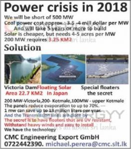 Floating Solar area for Sri Lanka's Power Crisis solutions