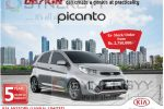 Kia Picanto Now available in Sri Lanka; Price starts from Rs. 2,750,000/-