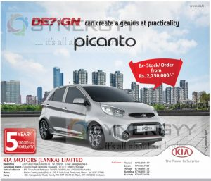Kia Picanto Now available in Sri Lanka; Price starts from Rs. 2,750,000-