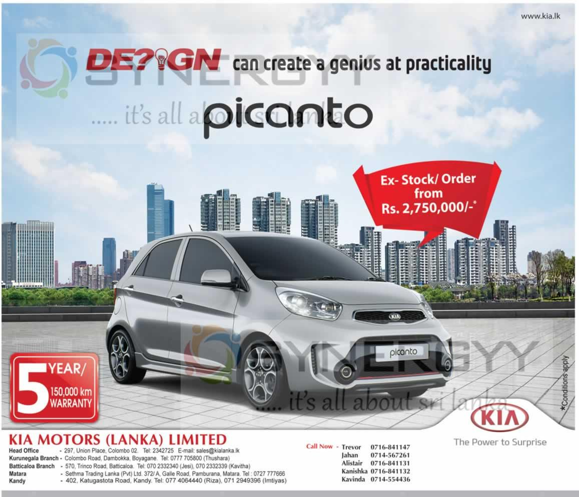Kia Picanto Philippines 2017 >> Brand New Kia Picanto Price - Auto cars