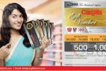 Open a Cargills Bank Salary Account and Get Cargills Gift Vouchers