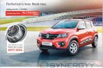 Renault Kwid AMT 1000cc Launched; Prices starts Rs. 2,750,000/-