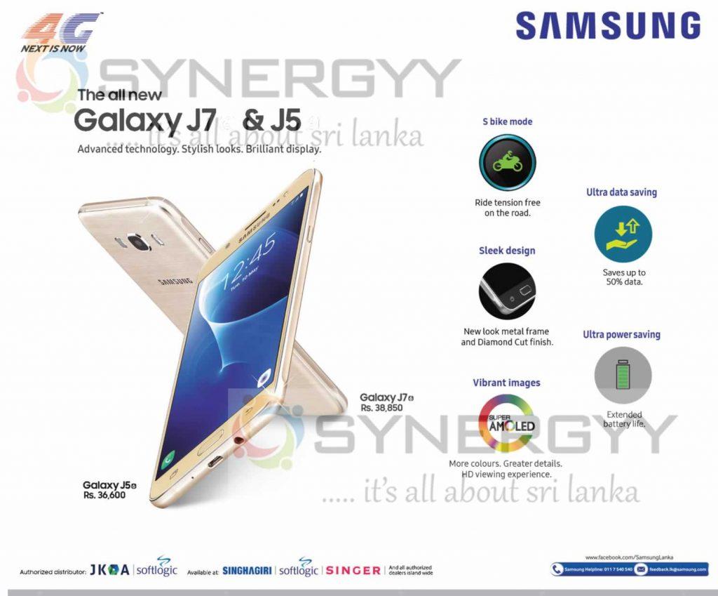 Samsung Galaxy J7 – Rs. 38,850/- & Galaxy J5 – Rs. 36,600/- in Sri Lanka