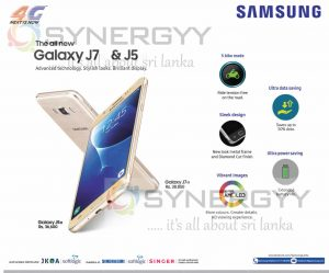 Samsung Galaxy J7 – Rs. 38,850/- & Galaxy J5 – Rs. 36,600/- in Sri Lanka