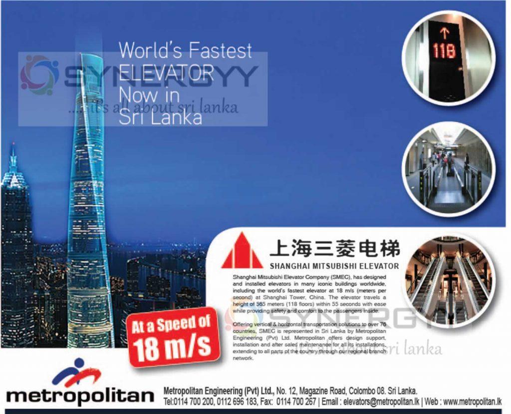 Shanghai Mitsubishi Elevator Now Is In Sri Lanka Synergyy