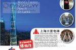 Shanghai Mitsubishi Elevator now is in Sri Lanka