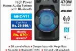 Sony High Power Home Audio System with Bluetooth for Rs. 29,990/-