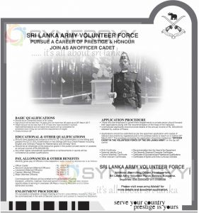 Sri Lanka Army Volunteer Force - Join as an Officer Cadet