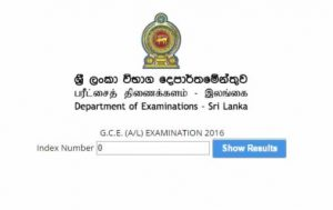 G.C.E (O/L) 2016 result release now