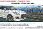 2017 Brand New Suzuki Swift Hybrid now in Sri Lanka; Price starting from Rs. 5,890,000/-
