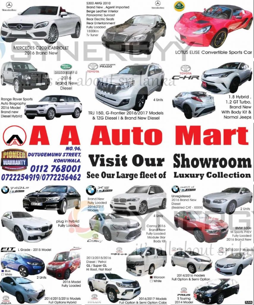A A Auto Mart – Large Fleet of Luxury Collection