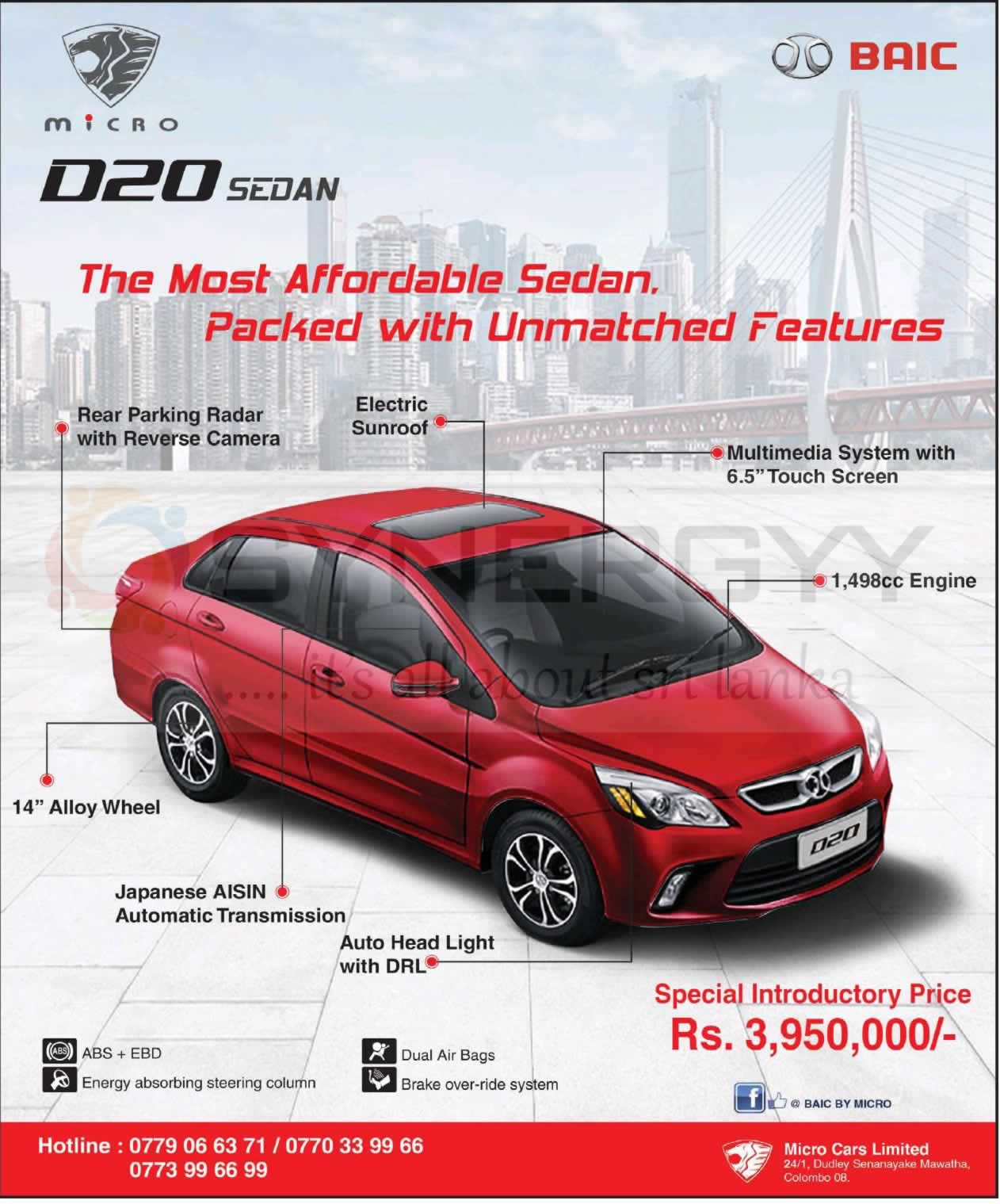 Baic D20 Sedan By Micro In Sri Lanka Prices Starting From Rs