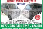 Brand new Suzuki Every 2017/2016 available now; Price Starting from Rs. 2,700,000/-