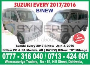 Brand new Suzuki Every 20172016 available now; Price Starting from Rs. 2,700,000-