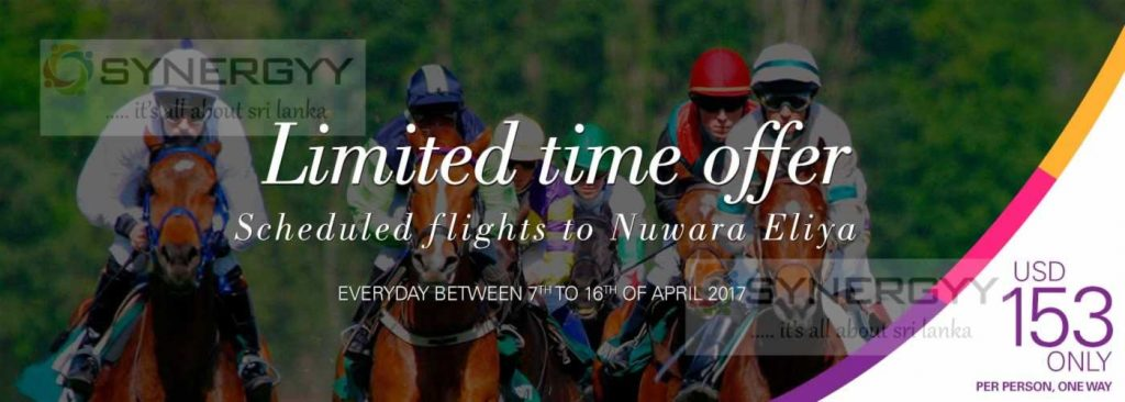 Colombo to Nuwara Elia / Nuwara Elia to Colombo for USD 153 per person Onway