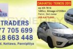 Daihatsu Terios 2011 for sale – Rs. 4,670,000/-