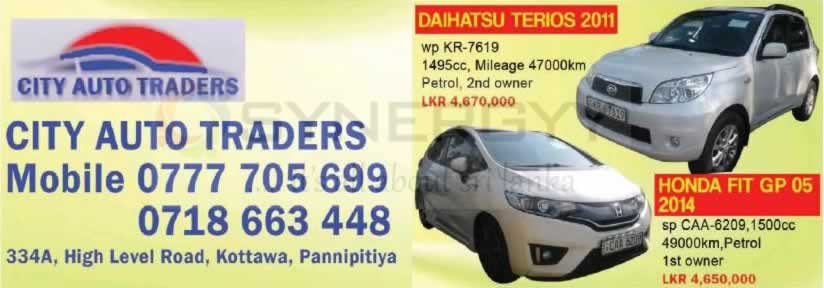 Honda Fit GP 05 2014 for sale – Rs. 4,650,000/-