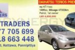 Daihatsu Terios Premium 2011 for sale – Rs. 4,850,000/-