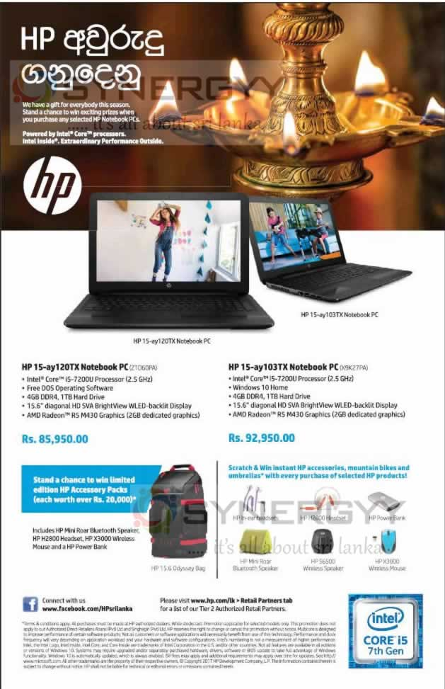 HP notebook; Prices starting from Rs. 85,950/-