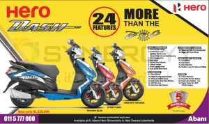 Hero Dash now Available in Sri Lanka; Price Starting from Rs. 229,999-