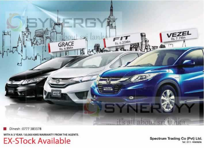 Honda Fit Honda Grace Honda Vezel Price In Sri Lanka Synergyy