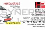 Honda Grace 2016 for sale – Rs. 6,075,000/-