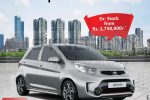KIA Picanto now available for Rs. 2,750,000/-