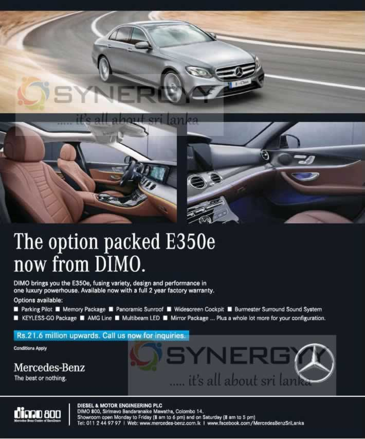 Mercedes Benz E350e Available in Sri Lanka; Price starts from Rs. 21.6 Million