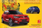 SsangYong Tivoli made in Korea Now Available in Sri Lanka; Price starting from Rs. 6,500,000/-