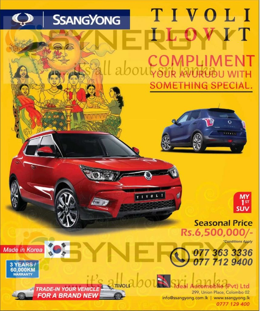 SsangYong Tivoli made in Korea Now Available in Sri Lanka; Price starting from Rs. 6,500,000-