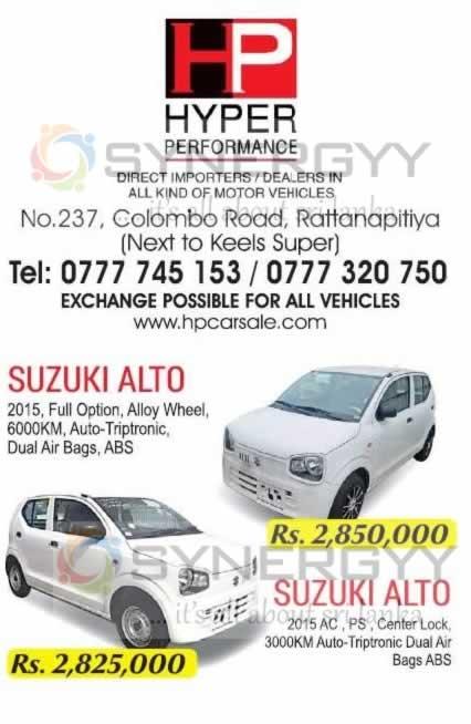 Suzuki Alto 2015 for sale – Rs. 2,825,000/-