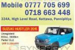 Suzuki Hustler 2015 for sale – Rs. 3,250,000/-