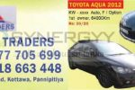 Toyota Aqua 2012 for sale – Rs. 3,925,000/-