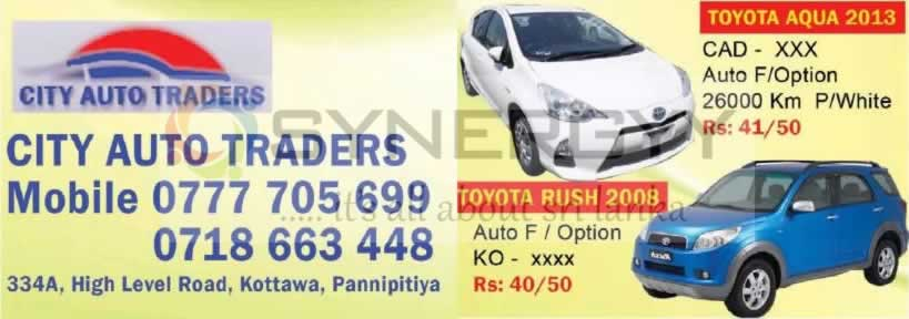 Toyota Rush 2008 for sale – Rs. 4,050,000/-
