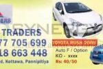 Toyota Aqua 2013 for sale – Rs. 4,150,000/-